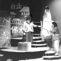 Mei Mei (stage play) 1991 at  the Interstate Firehouse Cultural Center Theatre, Portand, OR